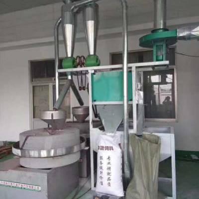 现林 厂家直销 加工小麦五谷杂粮磨面机设备 大型商用全自动风机提升式电动面粉石磨-荞麦粉磨面机