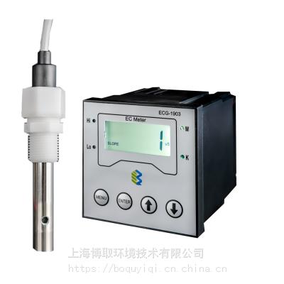 X在线电导率监测设备(江浙地区***)