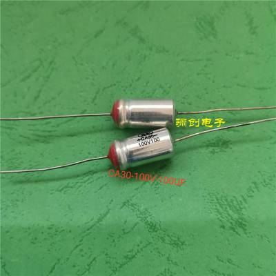 【LC】CA70型钽电解电容器CA70-40V-0.33UF咨询下单