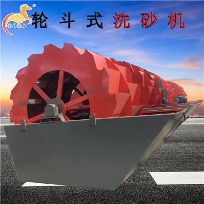 轮式洗沙机设备 昆明洗沙机厂家生产洗石机 螺旋洗沙机等洗砂生产线 金马机械