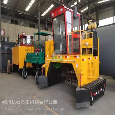 辽宁省阜新市有机肥履带式翻抛机 小型发酵有机肥设备_服务放心可靠