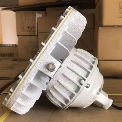 LED免维护灯KD-FBD-001C防爆灯含接线盒