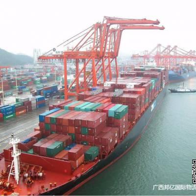 国内出口东南亚货物代理运输,***团队,服务至上,价格公道