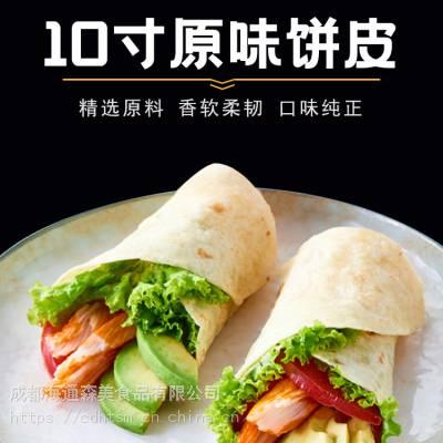 麦西恩10寸饼皮/薄饼皮鸡肉卷/卷饼皮老北京卤肉卷/西式快餐炸鸡汉堡原料 12片*12袋