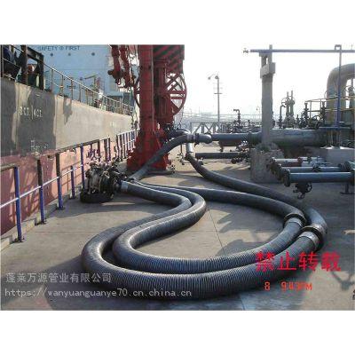 万源码头船用复合软管生产基地