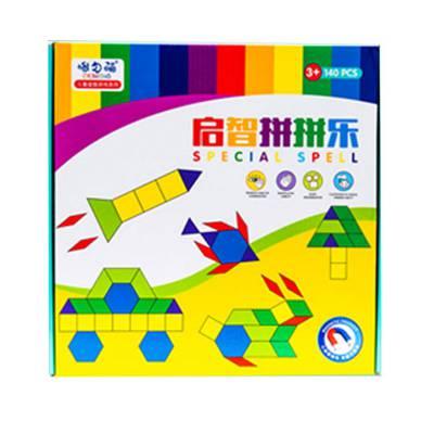 磁力萌 定制批发 玩具 益智玩具 益智拼图玩具 儿童玩具 磁力早教玩具 学生教具 礼品玩具
