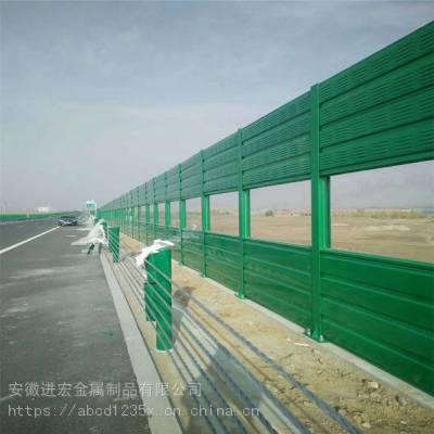 声屏障厂家生产销售玻璃棉隔音板 高速公路透明玻璃声屏障定做