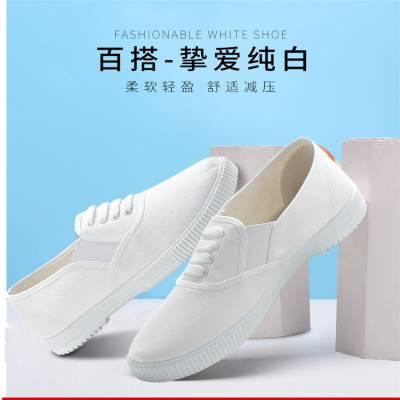 男护士鞋 白色劳保帆布鞋 平底男士工作鞋夏 2021新款休闲鞋