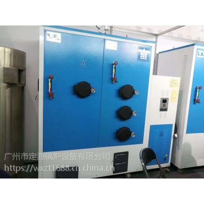 广州定源0.5t生物质蒸汽发生器 环保节能颗粒免报装锅炉 托普达锅炉