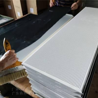 600*1200铝扣板天花600*1200铝扣板价格