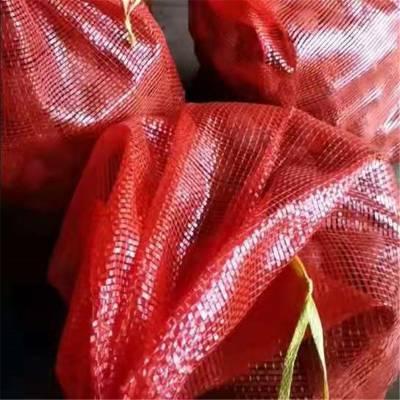 高产魔芋种子包回收种子价格