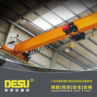 供应10t桥式单梁起重机 欧式单梁起重机 欧式钢丝绳电动葫芦单梁起重机