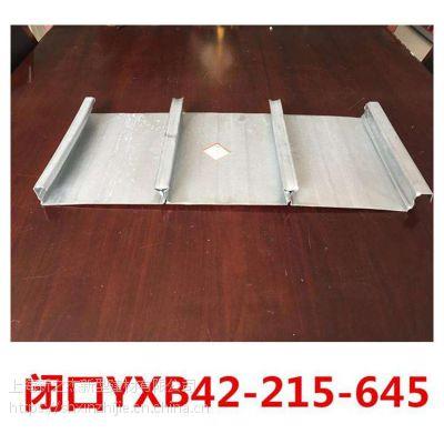 不轻易放弃任一细节是上海新之杰钢承板厂家的原则