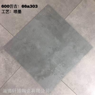仿古磚 600*600 800*800 工程瓷磚 全瓷低吸仿古