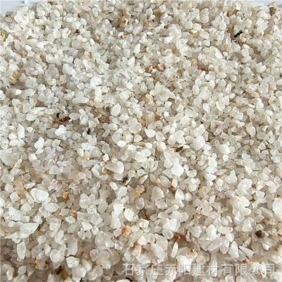 赤阳厂家供应 环保材料净水器滤料 花鱼填充圆粒砂 白色细沙子 ***