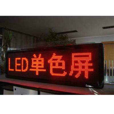 led户外全彩显示屏p6全彩屏 室外全彩屏 lcd液晶显示屏陕西显示屏厂家