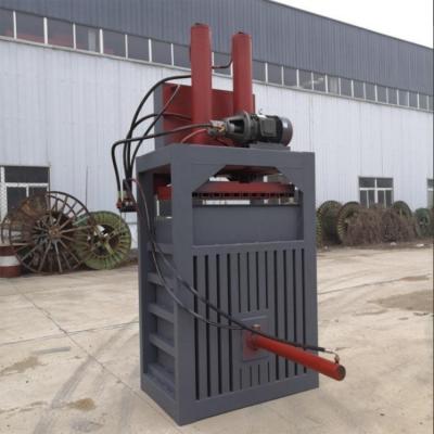 立式秸秆打包机 双杠液压打包机 垃圾稻草打包机厂家定制