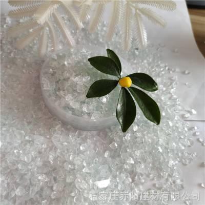 赤阳厂家发货 微观工艺用玻璃砂 耐磨玻璃碎石 人造石玻璃砂 货源充足