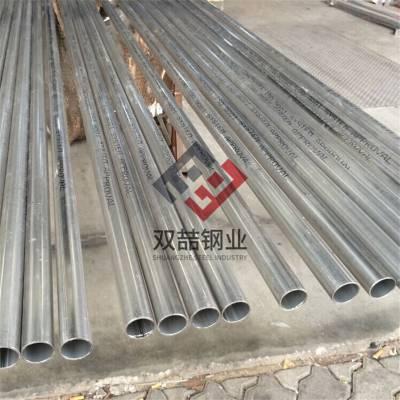 06Cr19Ni10不锈钢焊管 304流体输送用不锈钢焊接钢管 DN20