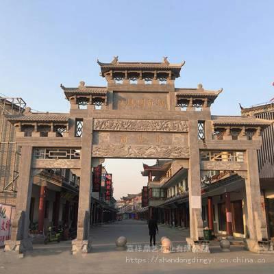邵阳县石牌坊 新农村入口石牌坊 雕刻精细优质花岗岩牌楼