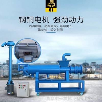农用污水干湿分离机 不锈钢干湿分离机价格 动物粪便处理设备