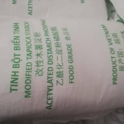 越南木薯变性淀粉 乙酰化二淀粉磷酸酯 25kg/袋 可用于食品加工