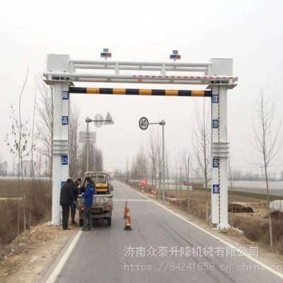 衡水冀州 汽车限高架 门式龙门架 智能远程遥控限高杆 液压升降 城市限高2-5米报价