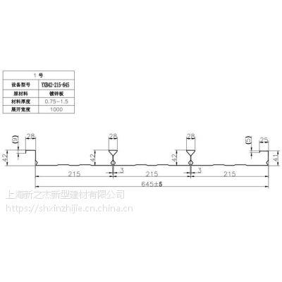 淮北YXB42-215-645型组合楼承板新之杰压型钢板厂家