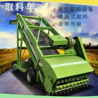 青贮窖电动取料机 侧式刮板取草机 养殖业设备取料机