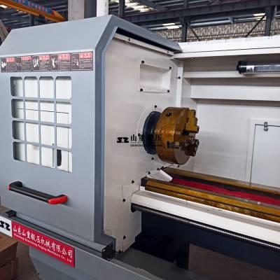 优质数控车床生产厂家山重出产ck6150数控车床质量有保障