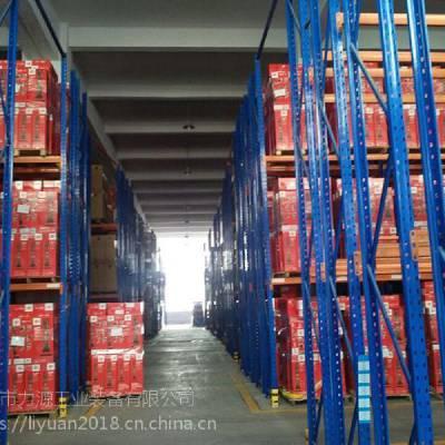 力源货架 重型货架 深层式货架 仓库必须品 超强承载优质产品