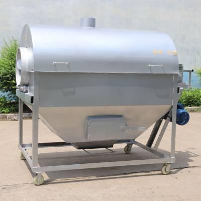 大豆菜籽榨油炒貨機 板栗炒貨機 開心果電加熱炒貨機