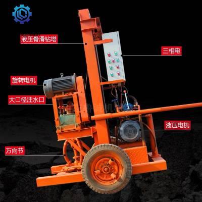 小型电动钻井机 鲁诚供应100米液压打井设备