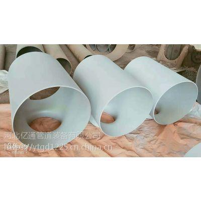 供应兰州大口径304焊接弯头厂 DN900不锈钢三通定做 生产厚壁不锈钢弯头