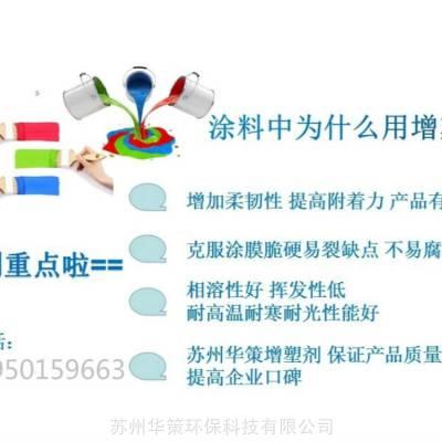 上海地坪漆***环保增塑剂 抗老化不析出流动性好 无异味