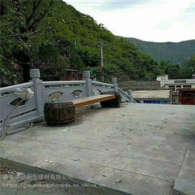 预制加工混凝土仿石栏杆 水泥扇形仿石护栏 景区草坪仿石栅栏