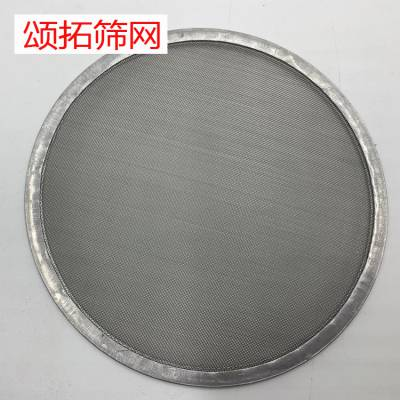 颂拓筛网 321不锈钢滤网 310S不锈钢丝网 斜纹网不锈钢网