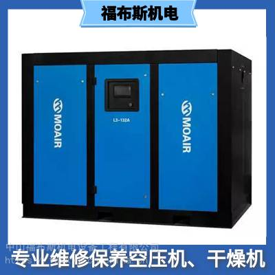 顺德均安螺杆空压机维护保养服务商 佛山艾高空压机配件耗材供应商