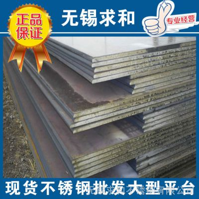 310s耐腐蚀不锈钢-310S管多少钱一吨-高强度不锈钢-无锡求和不锈钢