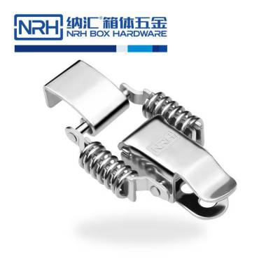 纳汇/NRH 保温箱锁扣 带锁鼻搭扣 广告箱箱扣