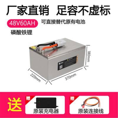 48v锂电池价格表 40安50安60ah80AH100安时电动车锂电瓶