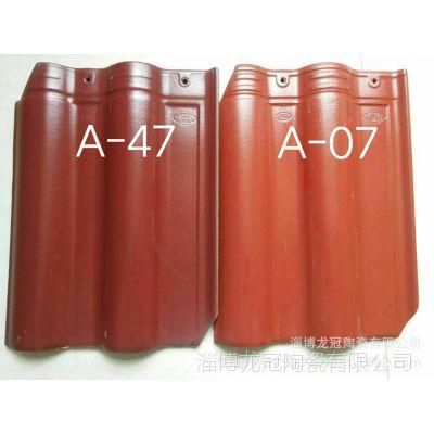 厂家供应:陶瓷屋面工程瓦、别墅瓦、异型瓦、全瓷彩瓦、陶瓦西瓦