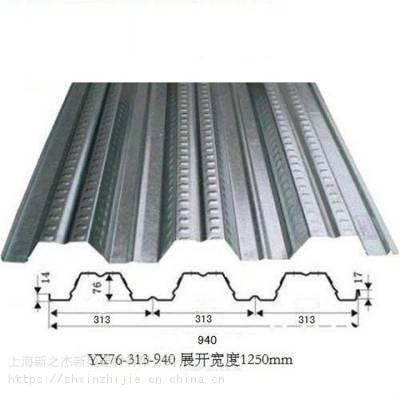 襄樊市开口楼承板YX76-313-940型镀锌钢承板生产厂家