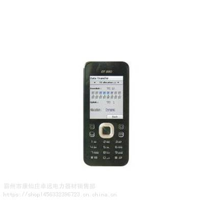 GSM-R测试手机手持式网络运营管理用测试手机网络测试智能手机