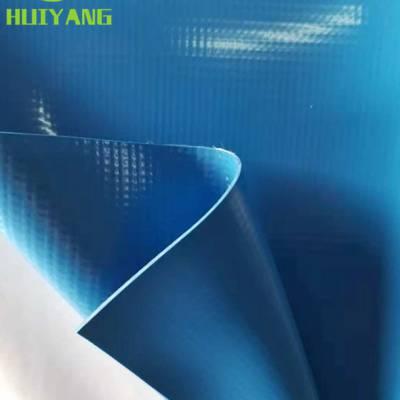 PVC投影膜,PVC天花装饰膜,PVC功能型薄膜