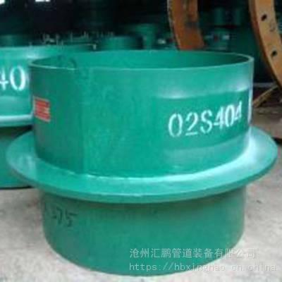 沧州汇鹏 柔性防水套管 刚性防水套管 穿墙管 量大优惠 实体厂家