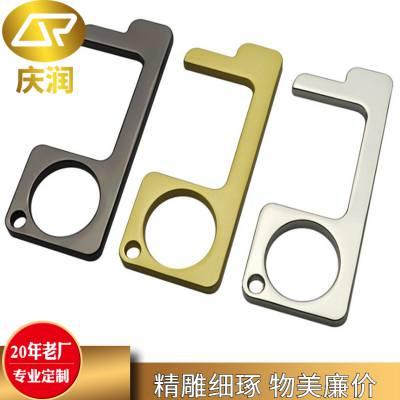 四川疫情钥匙扣隔离开门器批发价格钛合金防疫情钥匙扣款式齐全
