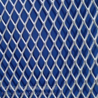 安平县不锈钢小型钢板网 7X12 菱形现货 马腾丝网