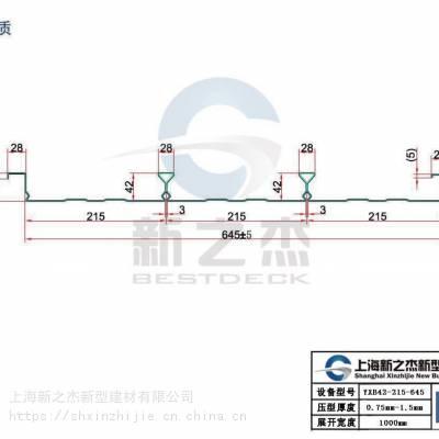 新之杰上海分厂YXB42-215-645闭口楼承板现货可定制