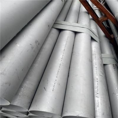 S34779不銹鋼換熱管_457*9不銹鋼換熱管價格_ ASME SA213不銹鋼管價格